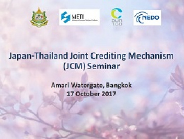 Japan-Thailand Joint Crediting Mechanism (JCM) Seminar, Amari Watergate, Bangkok, 17 October 2017